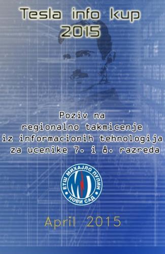 IvanBodirogaIT12