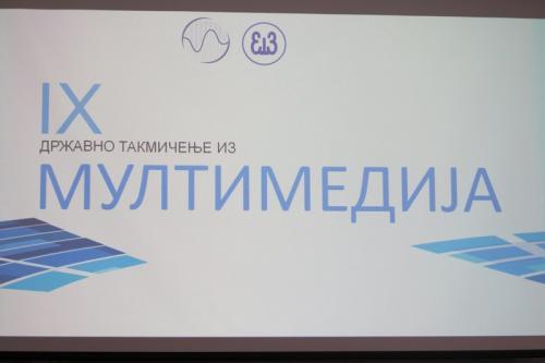 IMG 4230